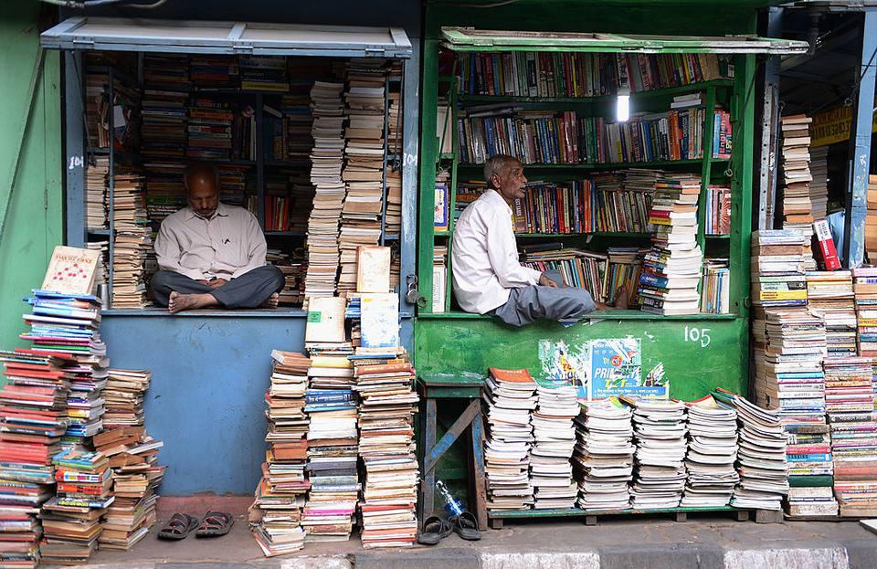 Popular Book Street In Kolkata