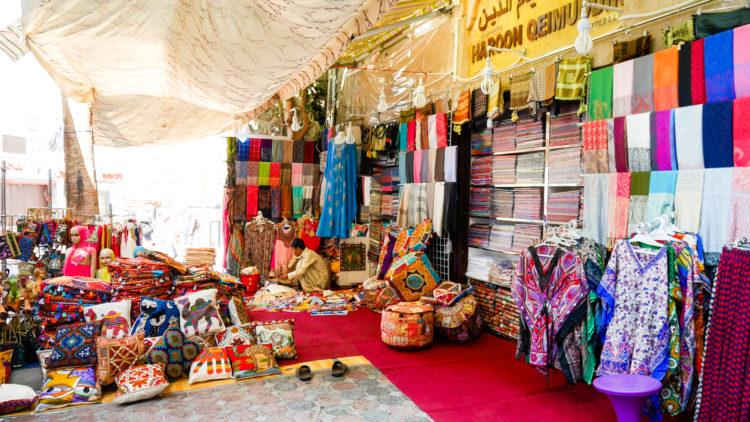 Textile Souk Of Dubai